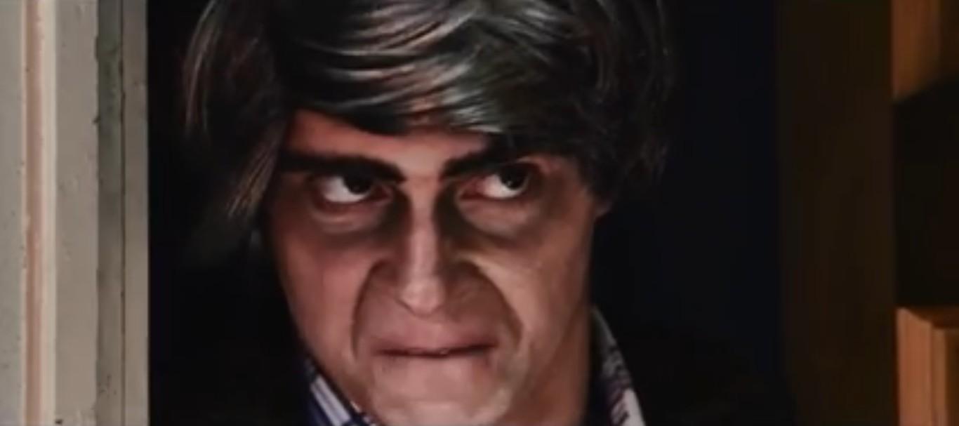 страшный человек