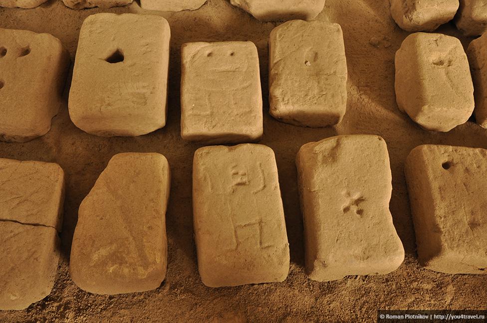 0 196e56 efc46c12 orig День 296 298. Тропа Клары в Трухильо. А также День Независимости Перу, культура Моче, саманный город Чан Чан, лысые собаки и отменная перуанская ягнятина