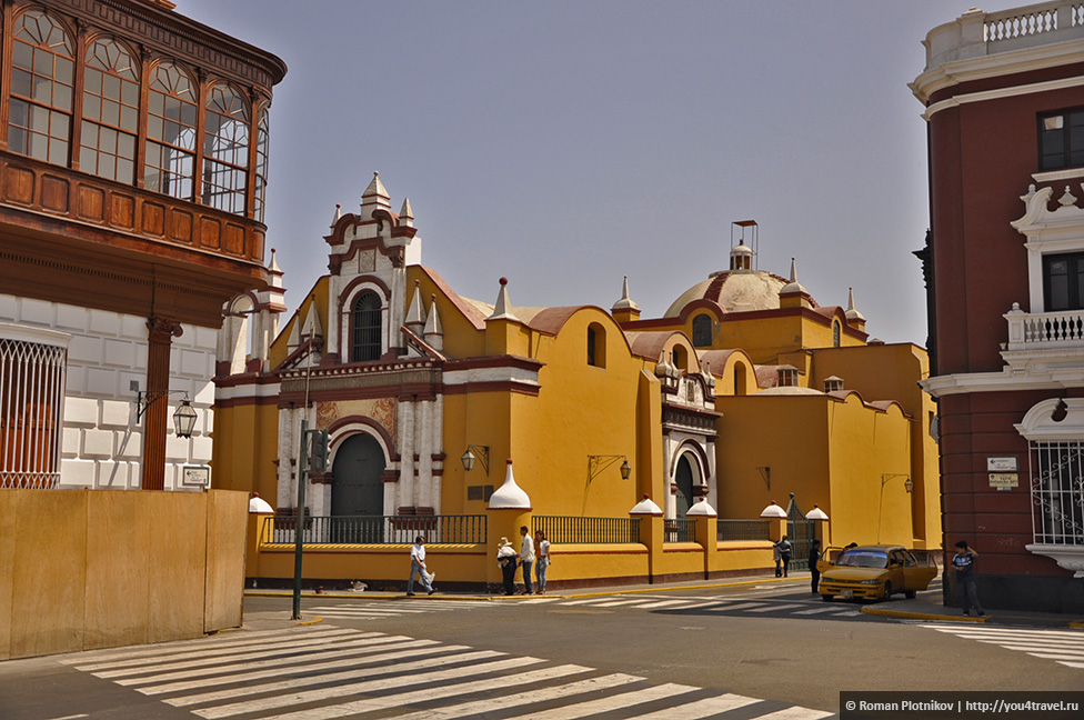 0 15e30c 5de4fd47 orig Трухильо – крупнейший город севера Перу