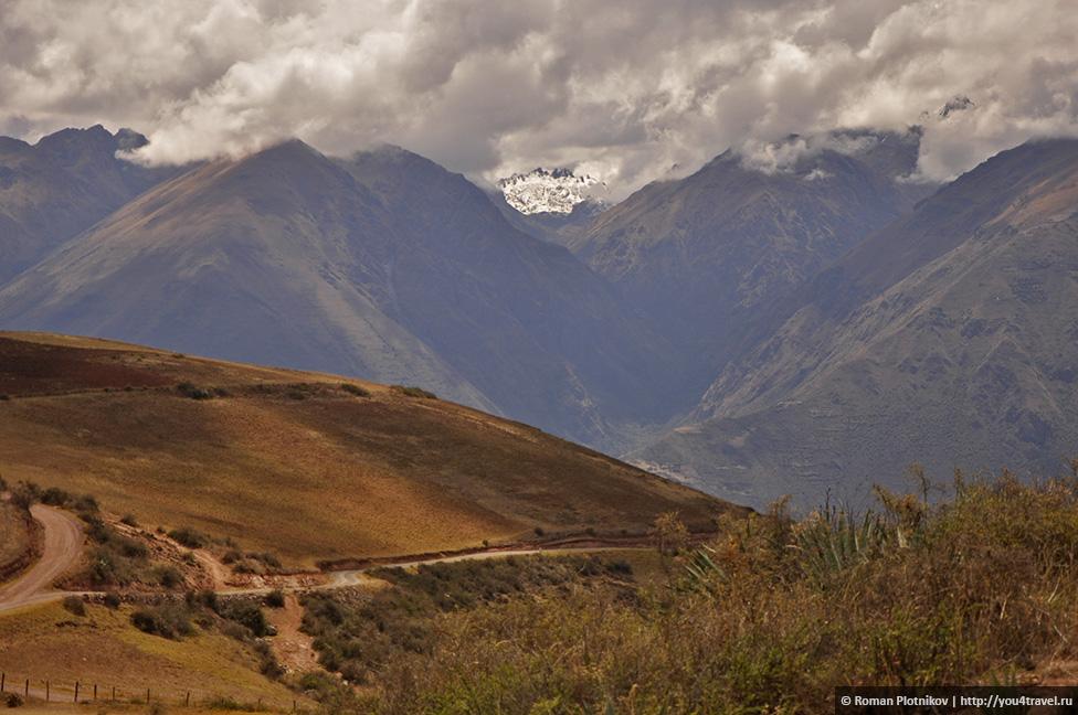 0 16a206 609fe2d3 orig Морай и соляные копи Мараса недалеко от Куско в Перу