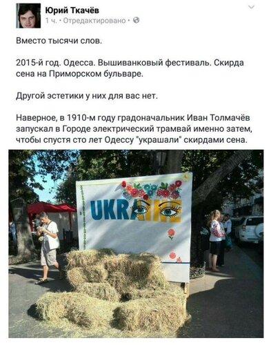 Хроники триффидов: 404 и Россия в условиях санкций