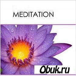 Аудиокнига Ошо – Медитация Разговор с телом