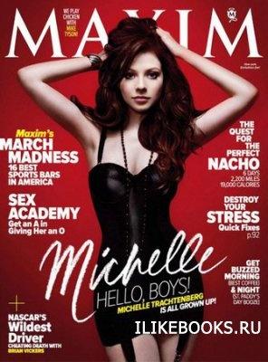 Maxim №3 (March 2011) USA