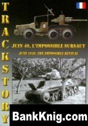 Книга Trackstory No 5: Juin 40, L'Impossible Sursaut / June 1940, The Impossible Revival pdf в rar 36,33Мб