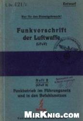 Книга Funkvorschrift der Luftwaffe, Heft 2