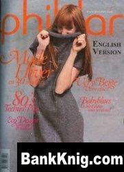 Журнал Phildar №009