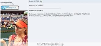 http://img-fotki.yandex.ru/get/4509/318024770.1/0_1317a6_542d30d5_orig.jpg