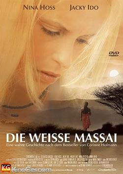 Die wenninsse Massain (2005)