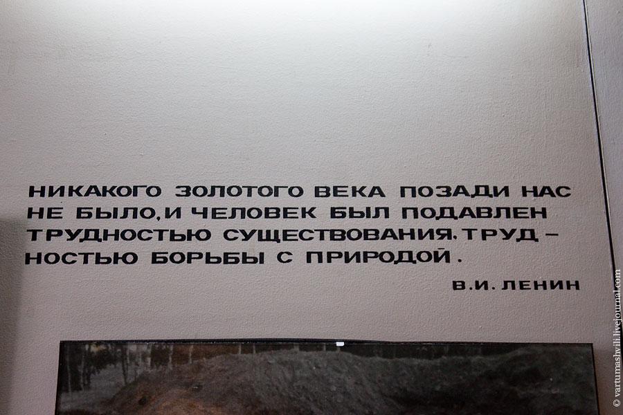 Музей в Барнауле