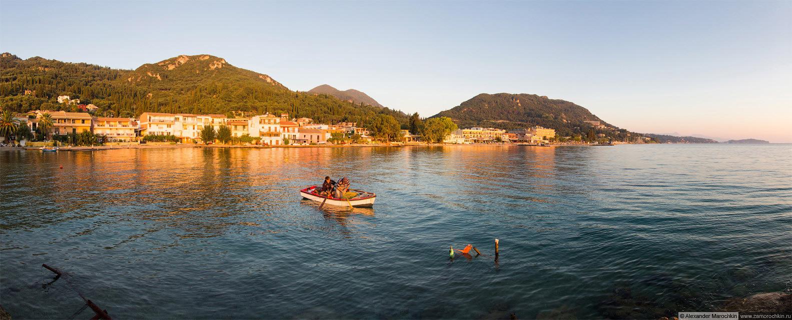 Рыбаки в Беницесе (панорама). Греция, Корфу