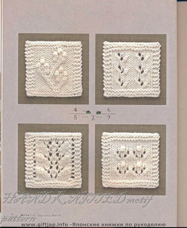 HAND KNITTED motif pattern 009