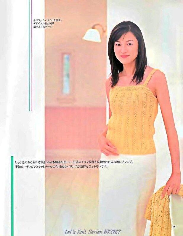 Let's knit series NV3767 1999 sp-kr_15