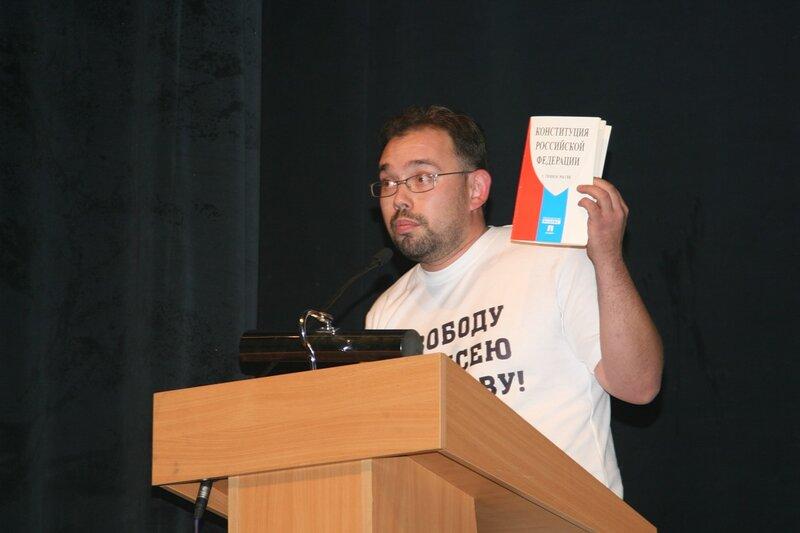 Вячеслав Башков