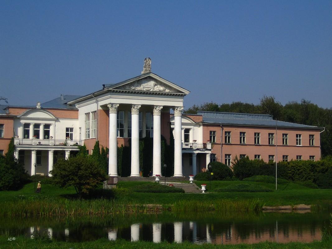 Лабораторный корпус Главного Ботанического сада РАН