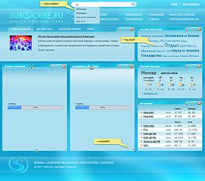 Дизайн макет PSD портала с оришинальным интерфейсом