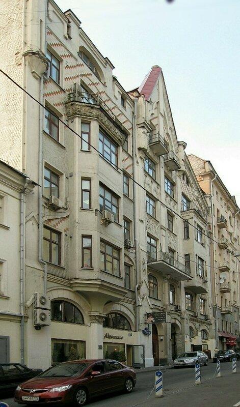 Доходный дом А.И.Синицына