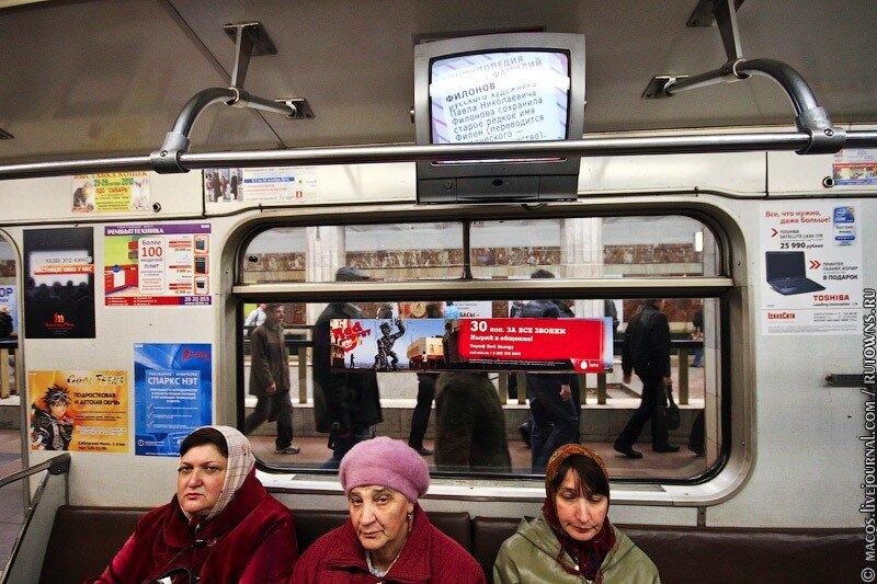вагоны оборудуют телевидением