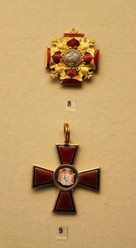 Знак ордена св.Александра Невского и Знак ордена св.Владимира I степени