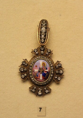 Орден св.Екатерины II степени