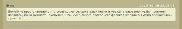 http://img-fotki.yandex.ru/get/4509/loengrin53.2/0_4d7ec_b0085a78_XL.jpg