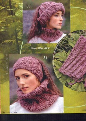 Вязание ободок.