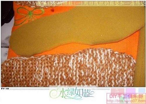 0 42a80 abec3861 L Вязанные сапожки. Поэтапное фото от и до.