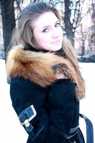 №75 Аня, Москва
