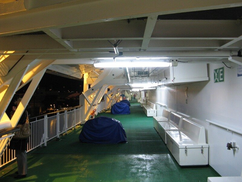 MS Galaxy, cruise ferry