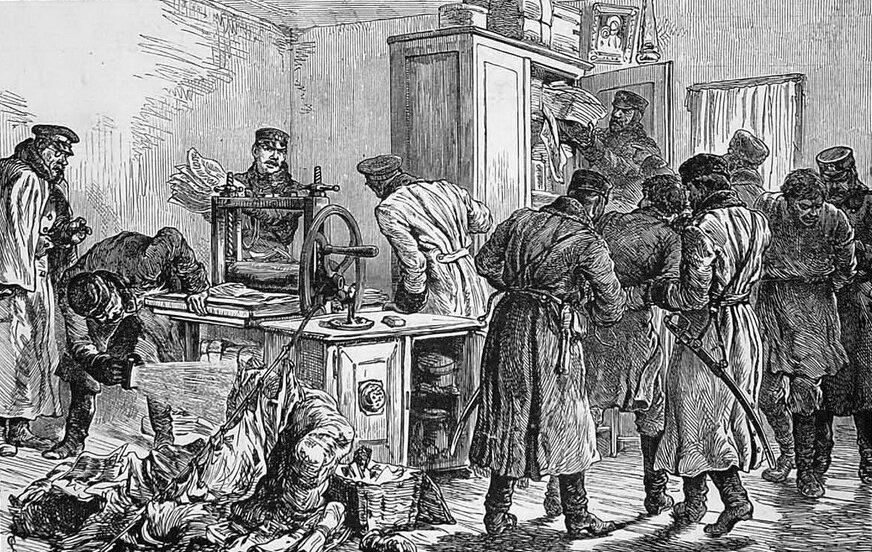 St. Petersburg police raid an underground nihilist printing press, 1887.jpg