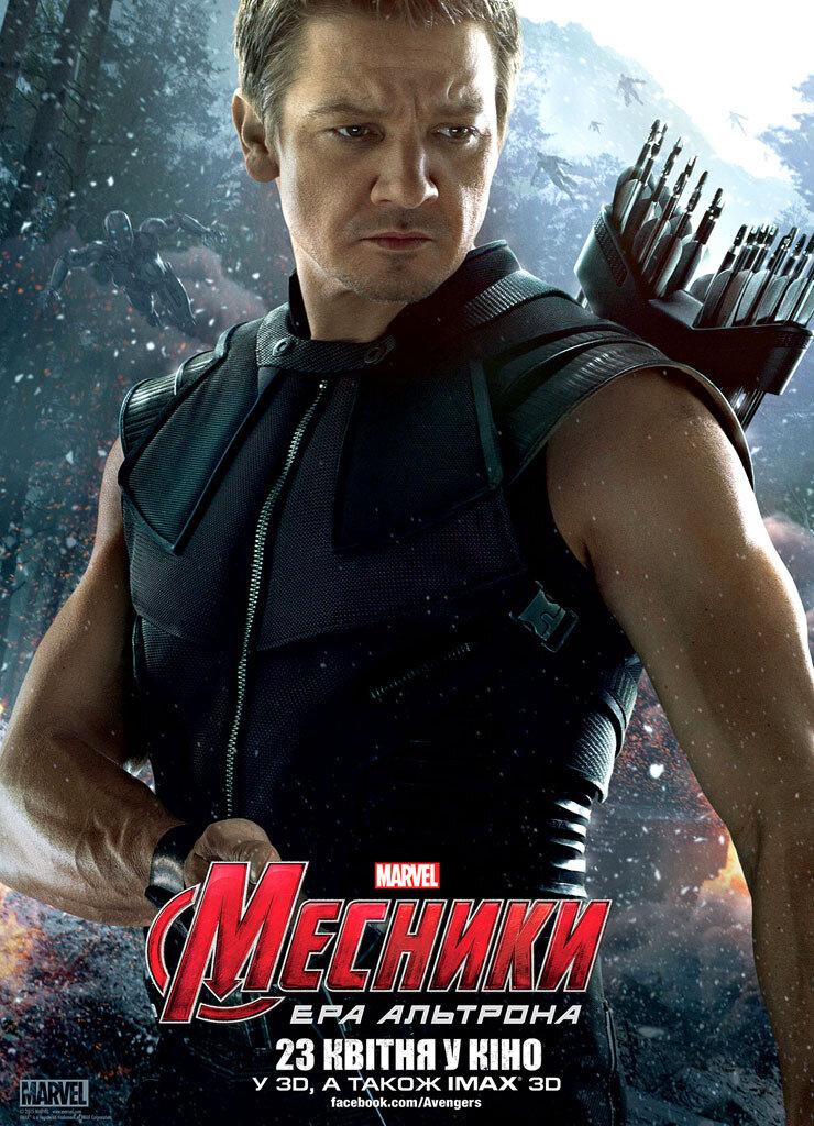 Avengers1.2x1.8-_Hant_1.jpg