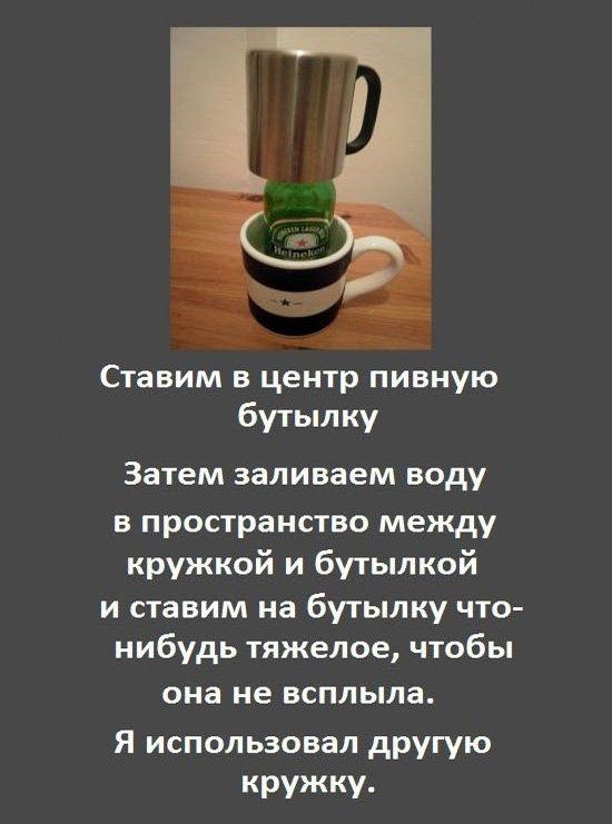 http://img-fotki.yandex.ru/get/4510/130422193.cf/0_741e1_4684442b_orig
