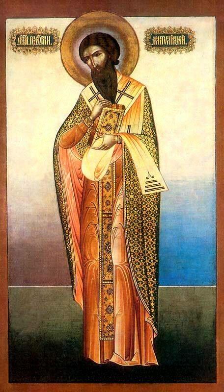 Святой Преподобный Георгий Исповедник, Митрополит Митиленский.