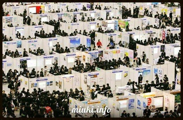 Ярмарка вакансий для токийских выпускников