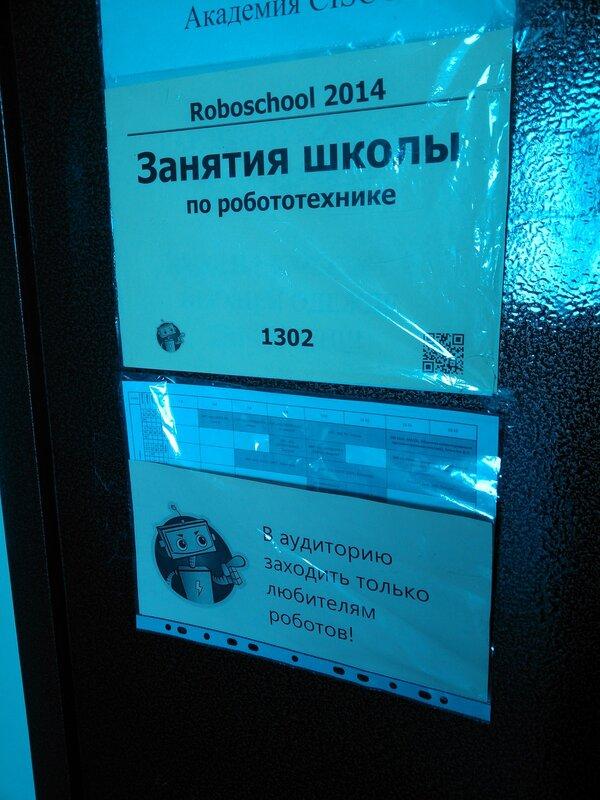 Волгоград - Робот Машинка-73.jpg