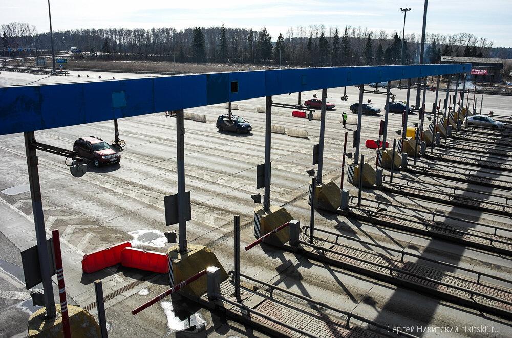 платный участок трассы М4 ДОН 48 км 71 км Московская область транспондер t-pass