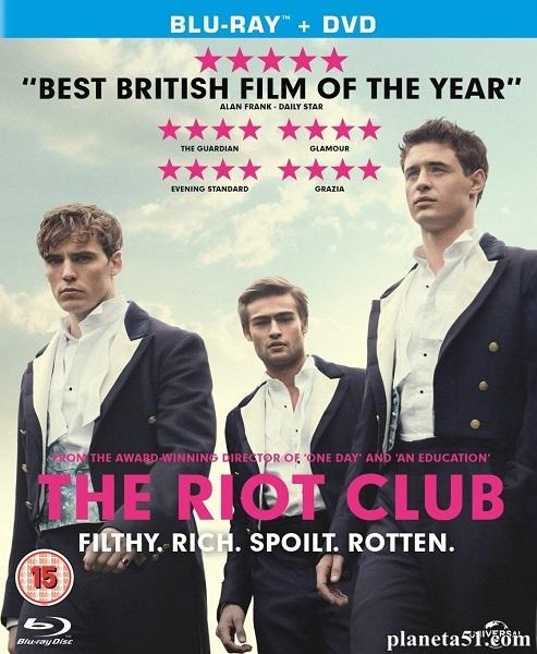 Клуб бунтарей / The Riot Club (2014/BDRip/HDRip)