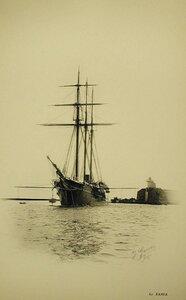 Вид судна Заря