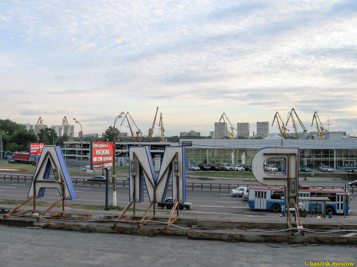 Московские крыши и закаты. Июнь 2007.