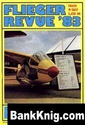 Журнал Flieger Revue №9  1983