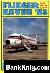 Журнал Flieger Revue №10  1983