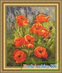 Книга Оранжевые маки
