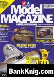 Журнал Tamiya Model Magazine International Issues 102