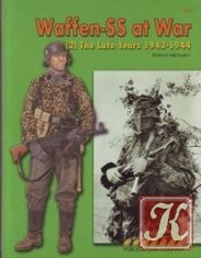 Книга Concord 6515: Waffen SS at War (2) the Late Years 1943-45