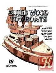 Книга Build wood toy boats