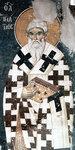 Священномученик Игнатий Богоносец1.jpg