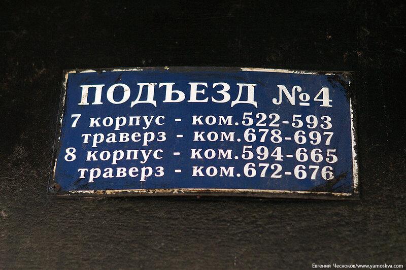 02. Бол. Пироговская ул. д51. 13.06.14.13..jpg