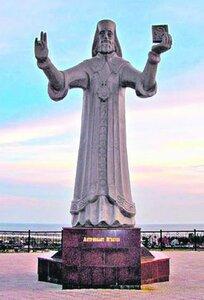Святитель Игнатий Мариупольский. Увел греков из Крыма в Приазовье