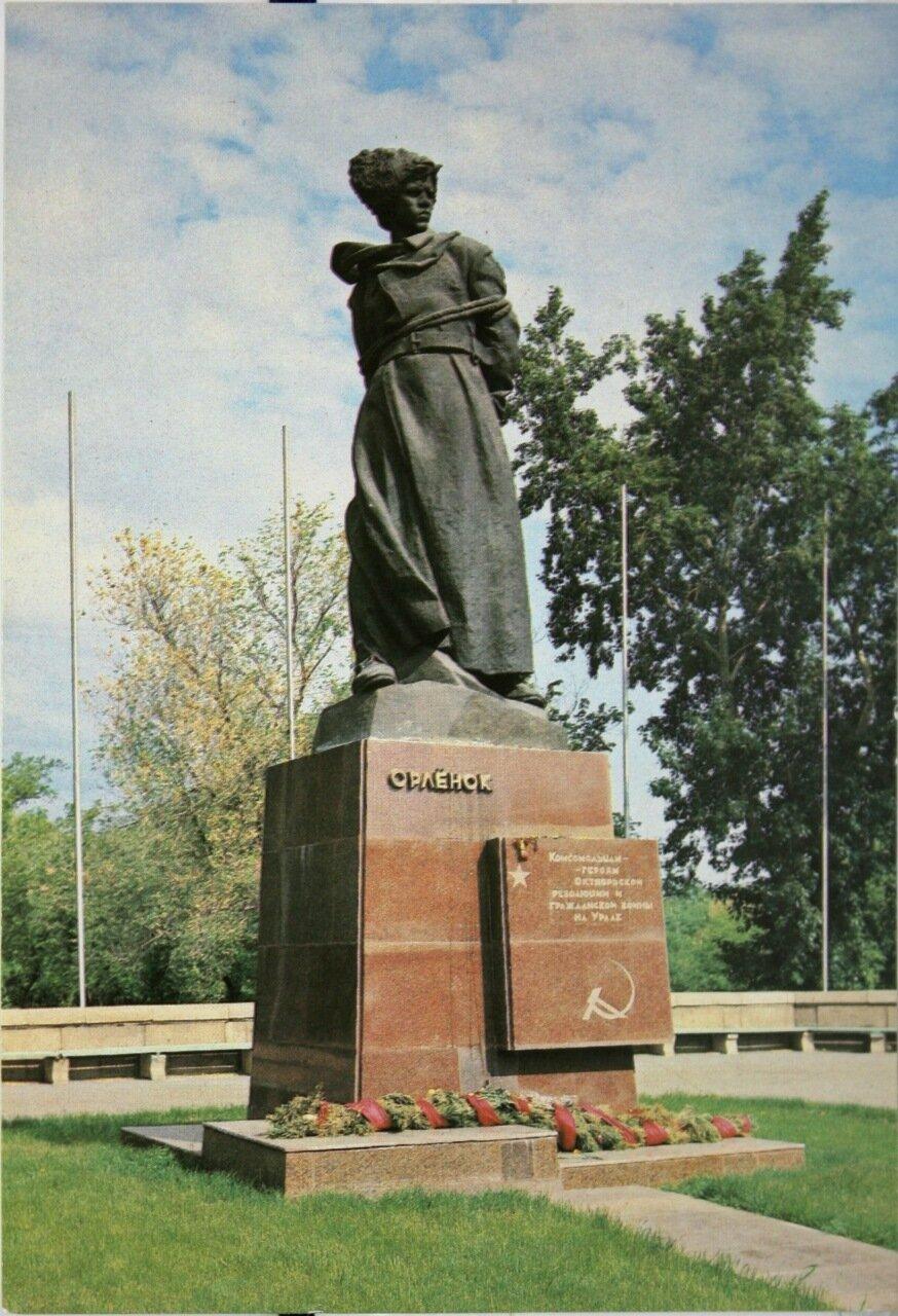 1984 г. фото Иванова (2).JPG