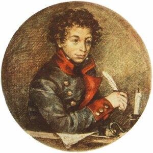 Пушкин-лицеист. 1984. Юрий Иванов