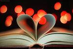 Книжное сердечко